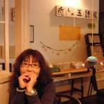 tomitayoshiko-150x150